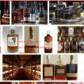 Viski Nasıl Saklanır ? Viski Saklama Deneyimleri Temmuz 23, 2021