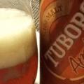 Tuborg Amber Fiyatı Ne Kadar? **2021 Güncel Fiyat Listesi Temmuz 23, 2021